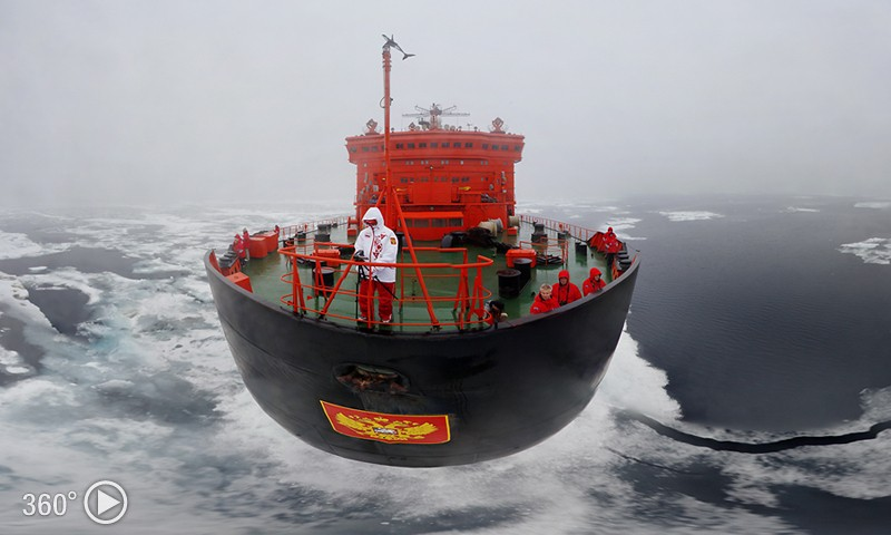 "Click image to view a spherical panorama from «50 Let Pobedy"" icebreaker"
