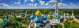Golden Ring of Russia, Sergiyev Posad - AirPano.com • 360 Degree Aerial Panorama • 3D Virtual Tours Around the World