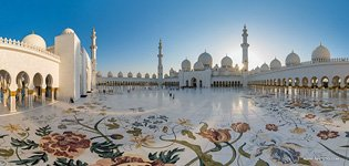 Sheikh Zayed Grand Mosque #3