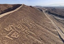 Geoglyphs in Palpa Valley #4