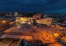 Western Wall and the Dome of the Rock at night