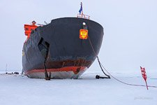 Nuclear-powered icebreaker «50 Let Pobedy» #12
