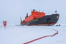 Icebreaker at the North Pole