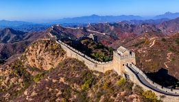 Great Wall of China #10