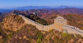 Great Wall of China #7