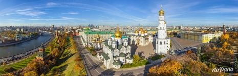 Kremlin in autumn