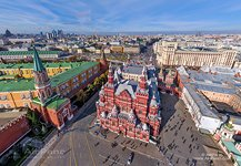 Red Square, Historical museum