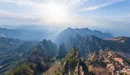 Huangshan mountains. Aerial view