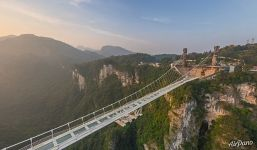 The highest glass bridge in the World