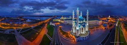 The Kul Sharif Mosque. Kazan, Russia