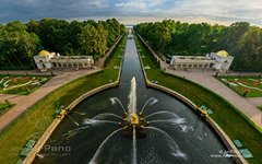 Peterhof, Sea Channel