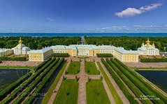 Grand Peterhof Palace, Upper Gardens