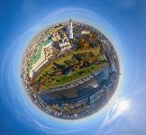 Moscow Kremlin in the autumn. Planet
