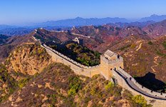 Great Wall of China #18