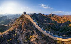 Great Wall of China #1