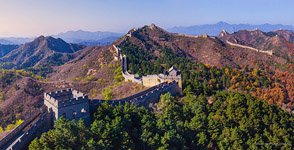 Great Wall of China #20