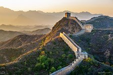 Great Wall of China #3