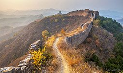 Great Wall of China #17
