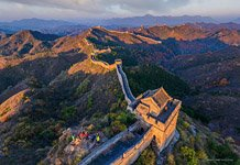 Great Wall of China #11