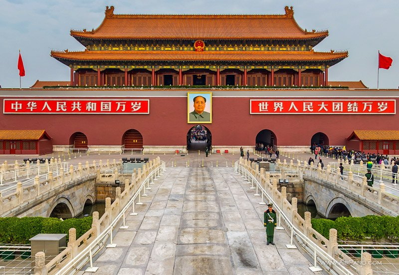 Tiananmen, or Gate of Heavenly Peace
