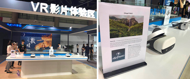 AirPano and Pico VR at the China International Film & TV Programs Exhibition