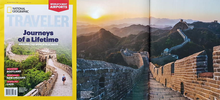 AirPano in the National Geographic Traveler