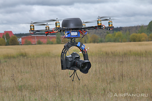 RC helicopter model || AirPano.ru