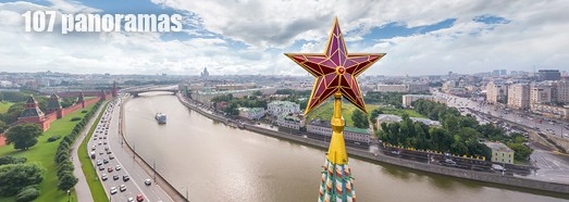 Grand tour of Moscow, Russia - AirPano.com • 360 Degree Aerial Panorama • 3D Virtual Tours Around the World
