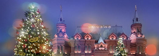 New Year in Moscow - AirPano.com • 360 Degree Aerial Panorama • 3D Virtual Tours Around the World