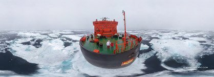 Nuclear-powered icebreaker «50 Let Pobedy» #5