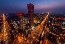 Chaoyang District, the central business district of Beijing, China