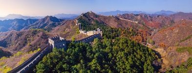 Great Wall of China #5