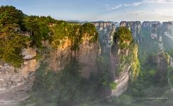 Zhangjiajie National Forest Park #12