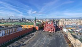 State Historical Museum of Russia