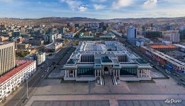 Mongolian Parliament & Govertment building