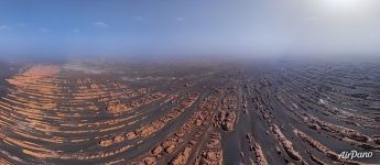 Panorama of Yardang Geopark