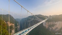 Visitors on the Zhangjiajie Glass Bridge