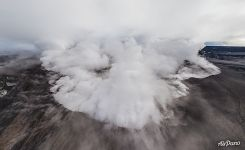 Crater of the second eruption of Eyafjallajökull volcano