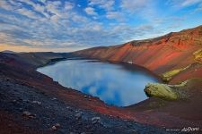 Red Crater, Veidivotn, Iceland