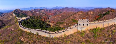 Great Wall of China #21