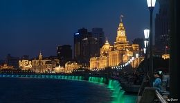 The Bund or Waitan
