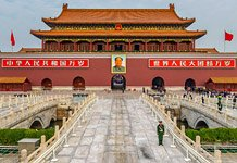 Tiananmen, or Gate of Heavenly Peace #2