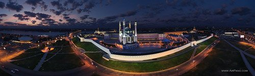 Kazan Kremlin at night #7